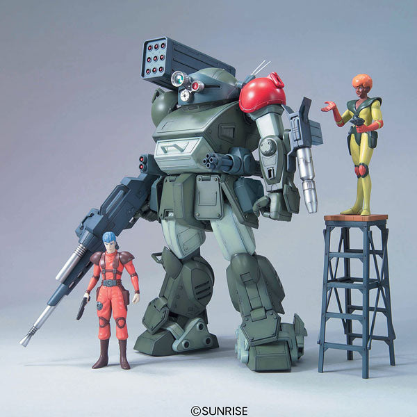 1/20 ATM-09-ST Scope Dog Red Shoulder Custom