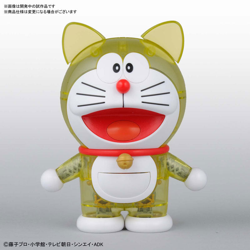 Figure-rise Mechanics Doraemon (Ganzo Ver.)(Original Yellow)