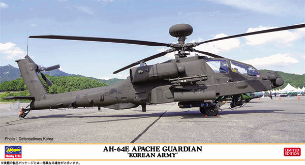 "1/48 AH-64E Apache Guardian ""South Korean Army"""