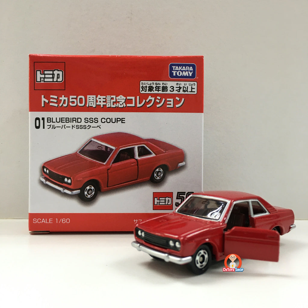 Tomica 50th Anniversary: 01 Bluebird SSS Coupe