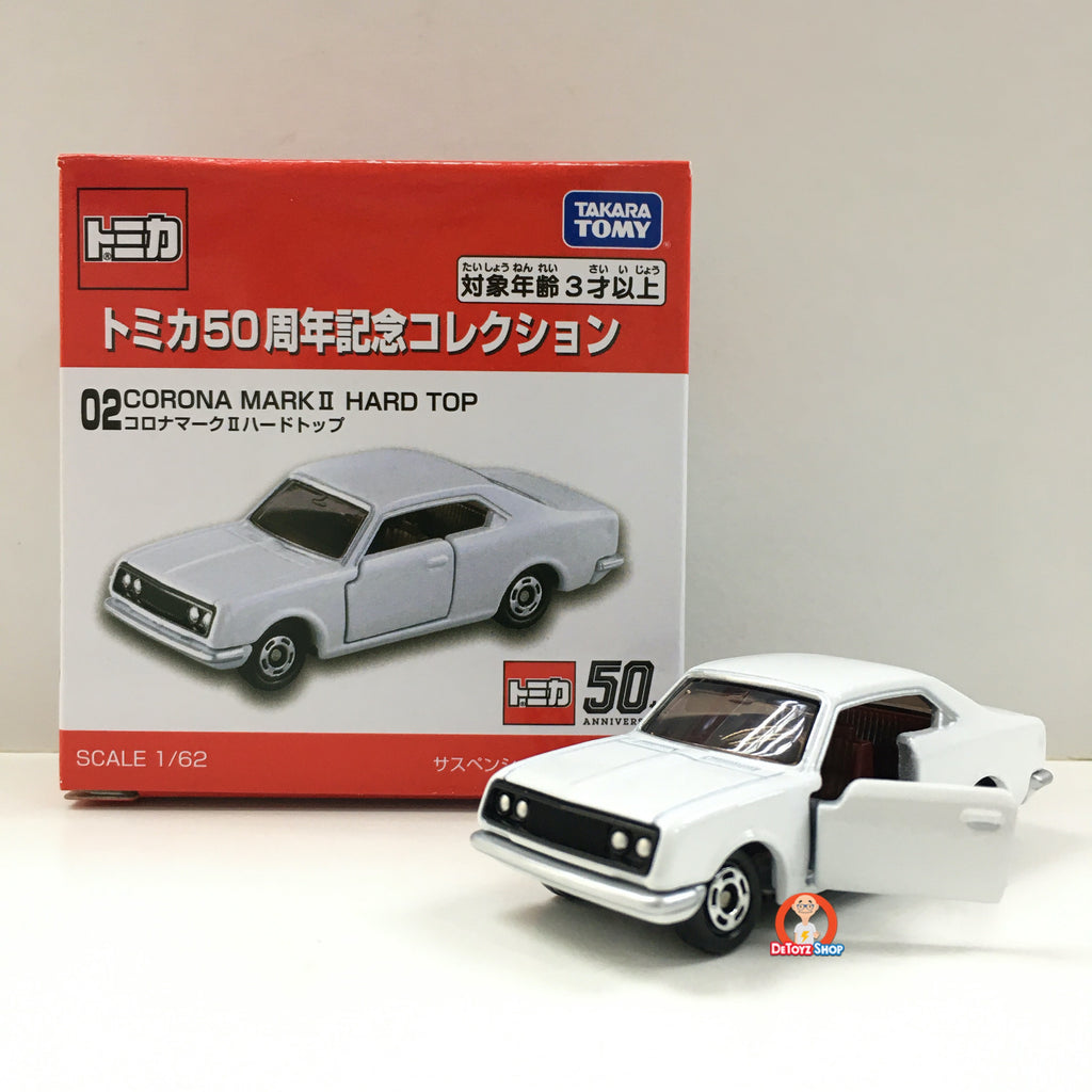 Tomica 50th Anniversary: 02 Corona Mark II Hard Top