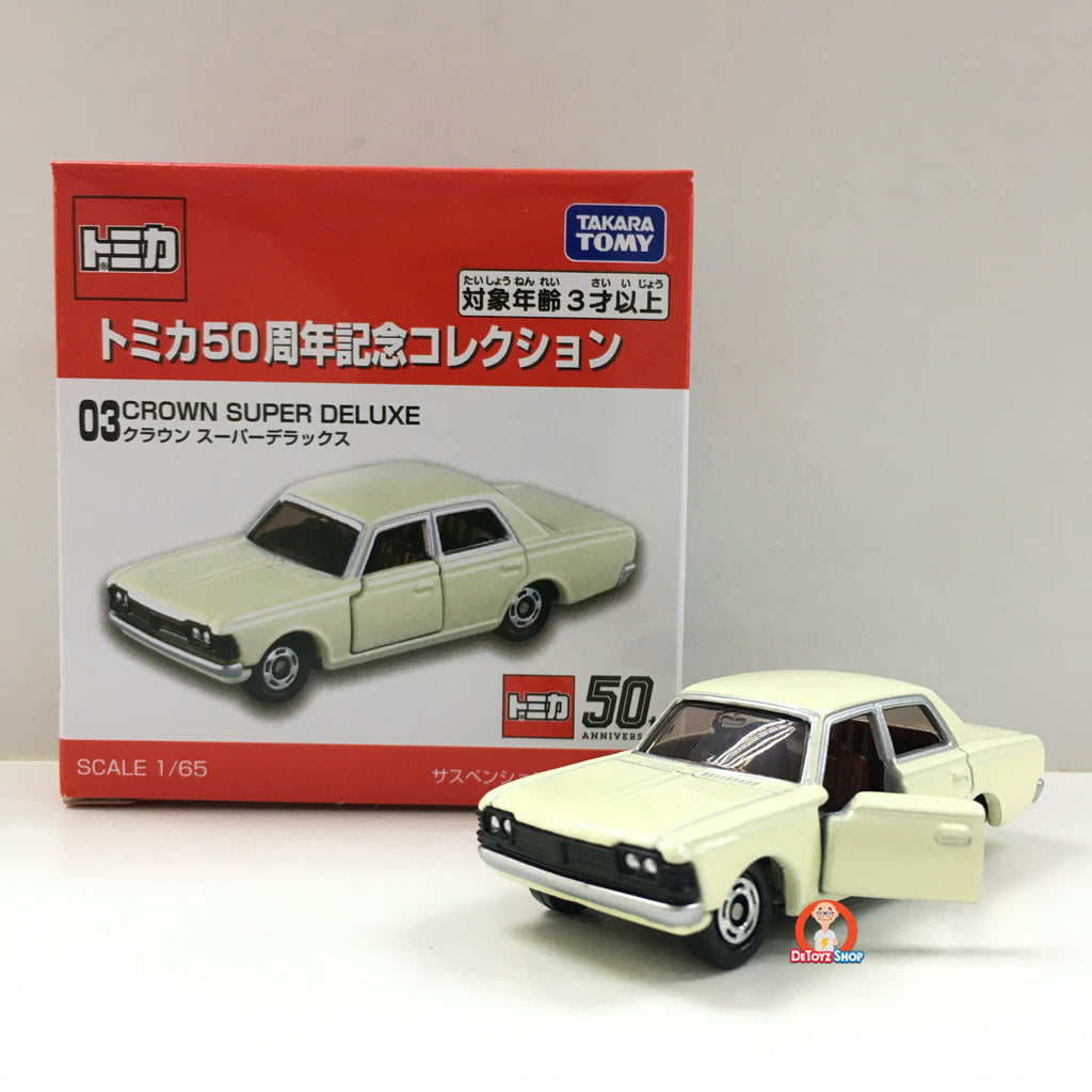Tomica 50th Anniversary: 03 Crown Super Deluxe