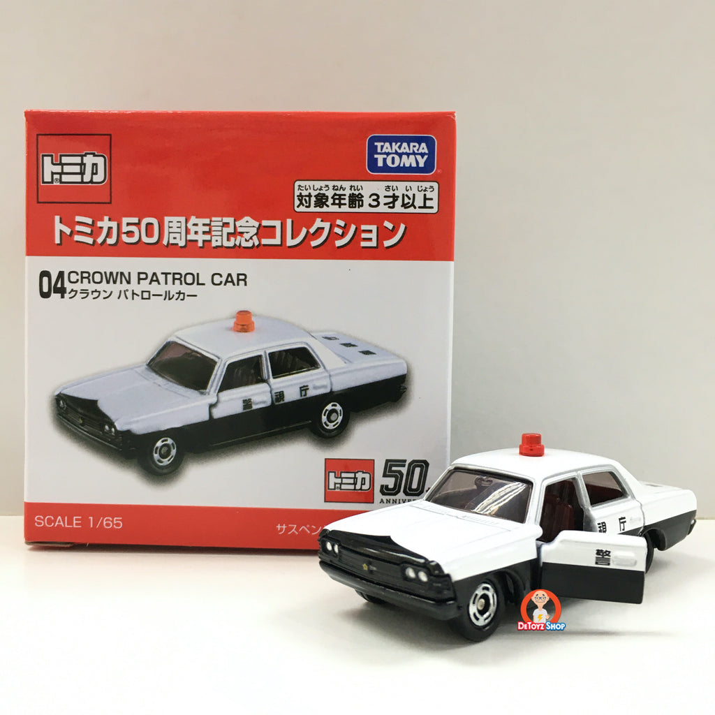 Tomica 50th Anniversary: 04 Crown Patrol Car