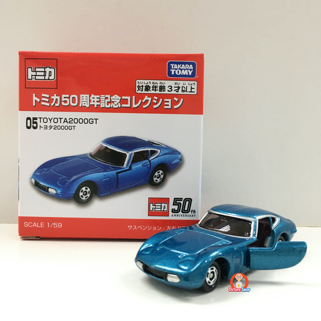 Tomica 50th Anniversary: 05 Toyota 2000GT