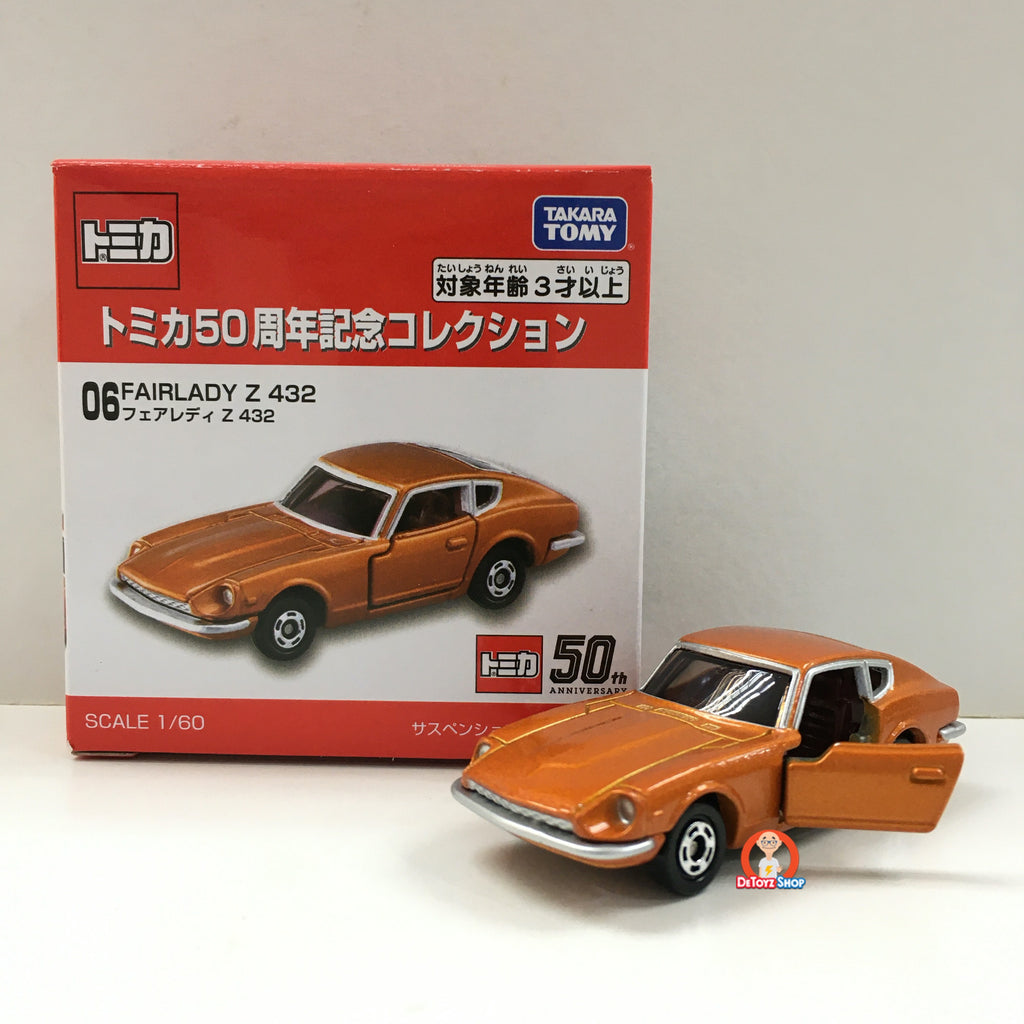 Tomica 50th Anniversary: 06 Fairlady Z 432