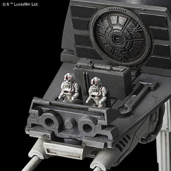 Bandai Star Wars Model Kit - 1/144 AT-AT
