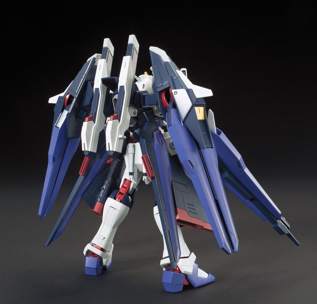 HGBF Amazing Strike Freedom Gundam