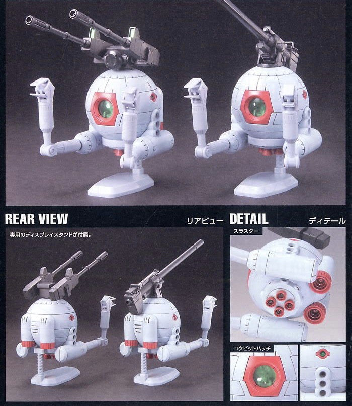 HGUC RB-79 Ball Twin Set