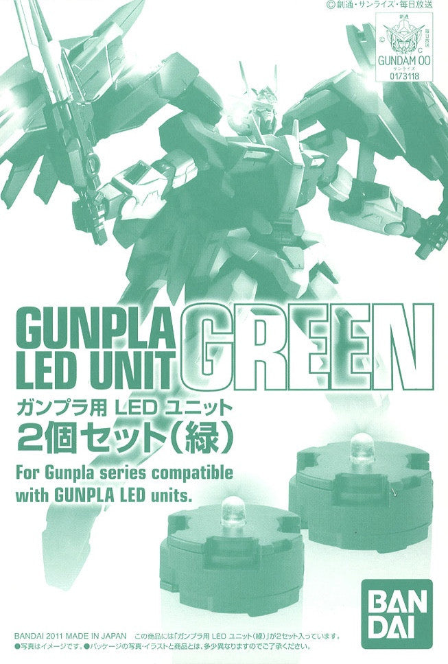 Gunpla LED Unit 2 pieces Set (Green)