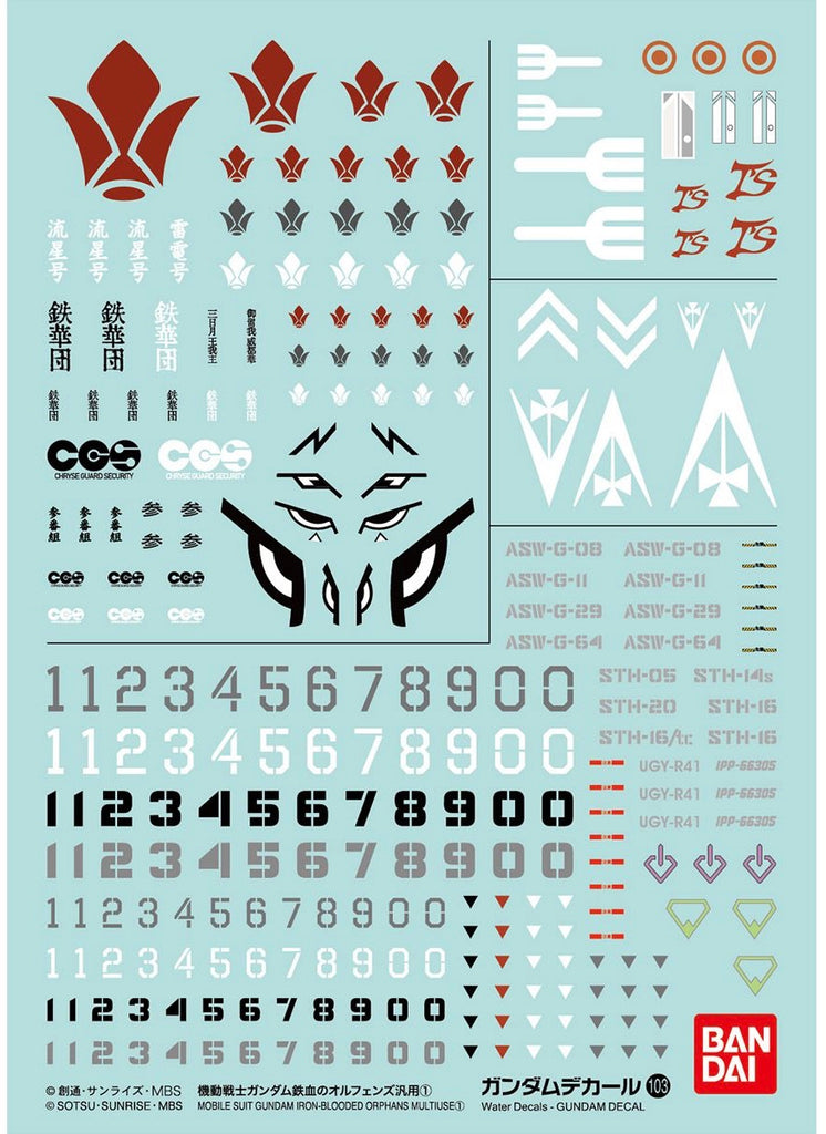 Gundam Decal No.103 (HGIBO) for Iron-Blooded Orphans Series 1