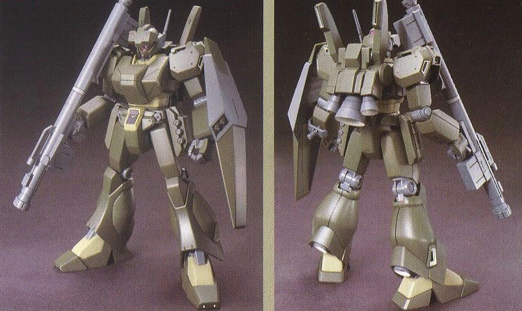 HGUC Jegan (ECOAS Type)