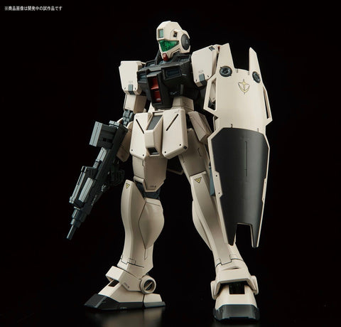 [Pre-Order] MG GM Command (Colony Type) [ETA Jan/Feb'18]
