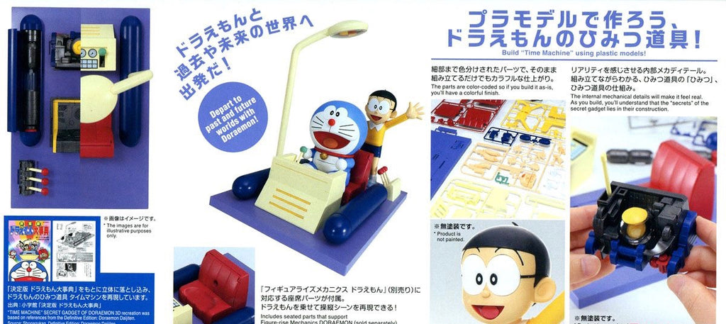 "Figure-rise Mechanics ""Time Machine"" Secret Gadget of Doraemon"