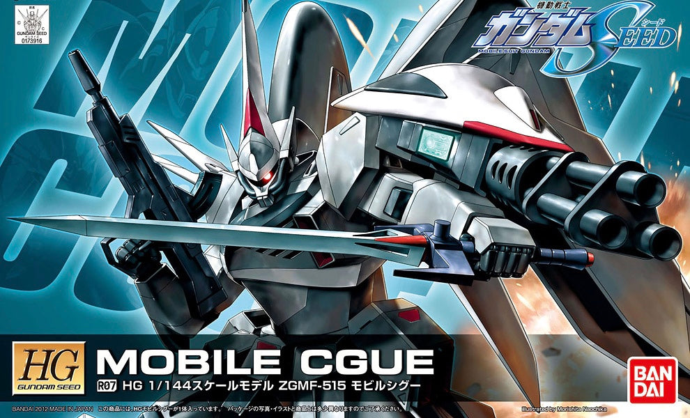 HG R07 Mobile Cgue