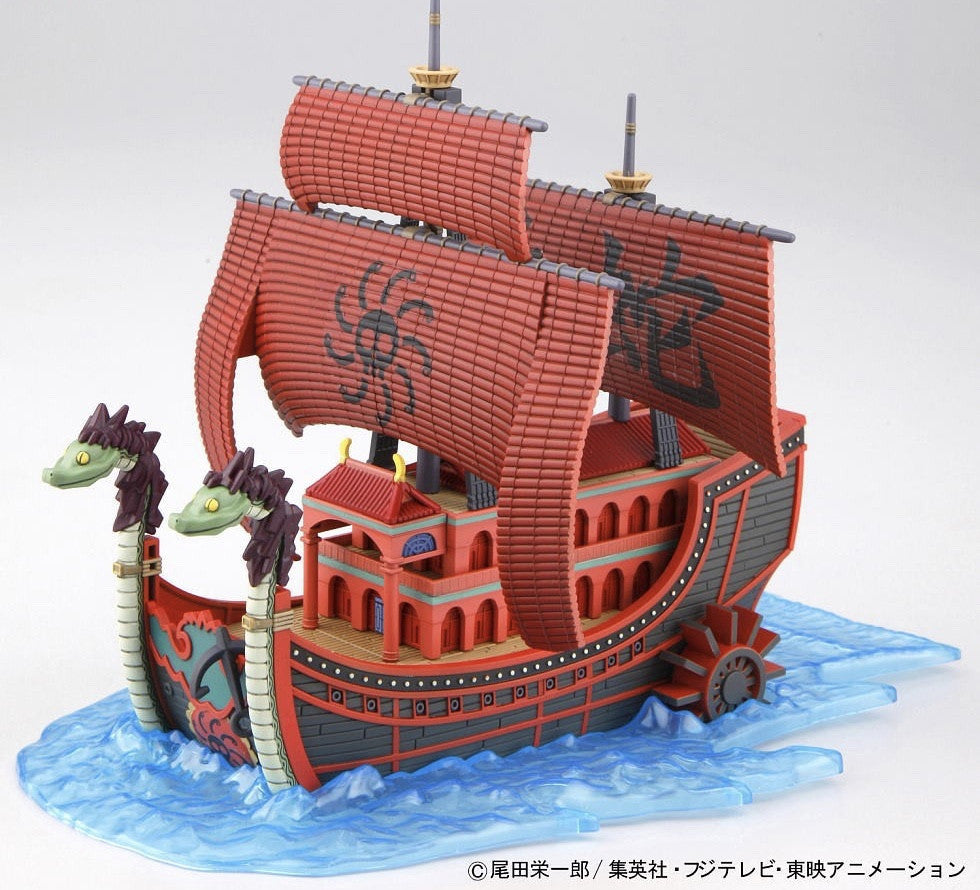 OPGSC Kuja Pirate Ship
