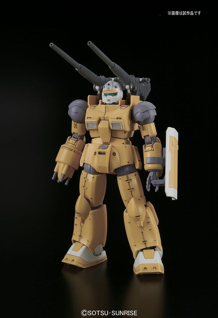 HG Guncannon Maneuver Test Type / Firepower Test Type (The Origin)