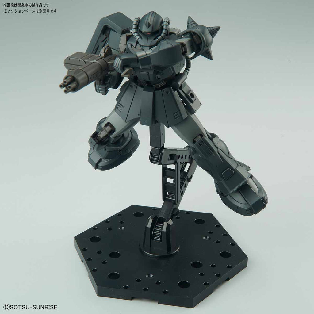 HG Act Zaku (Kycilia's Forces) Gundam The Origin