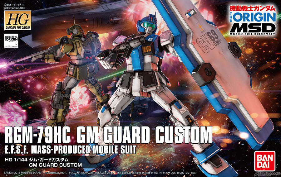 HG 1/144 GM Gard Custom [The Origin]