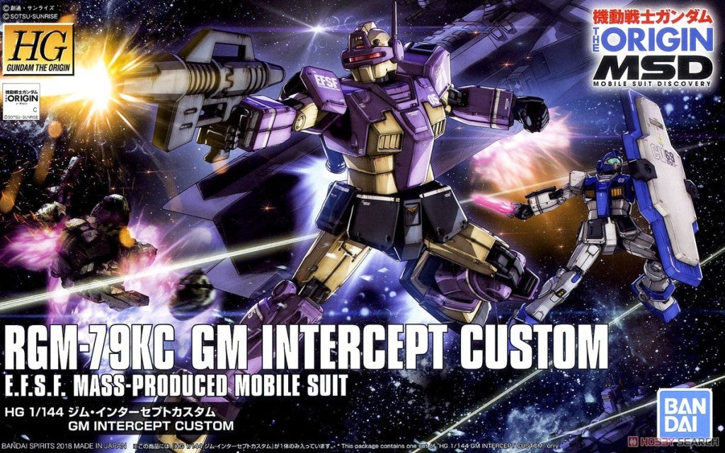 HG [The Origin] GM Intercept Custom