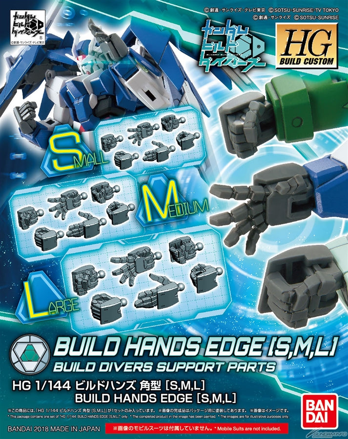 Build Hands Square Type [S,M,L]