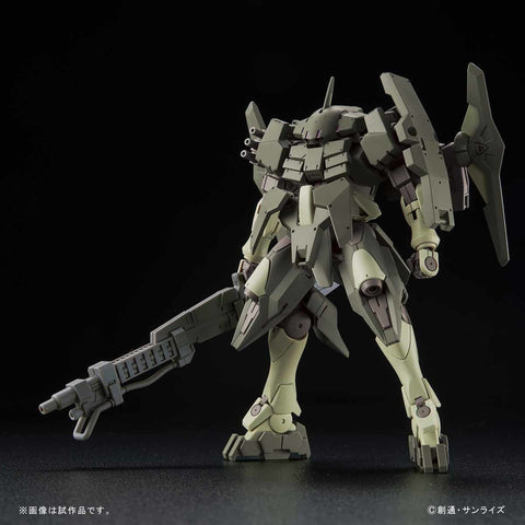 [Pre-Order] HGBF Striker GN-X [ETA Jan/Feb'18]