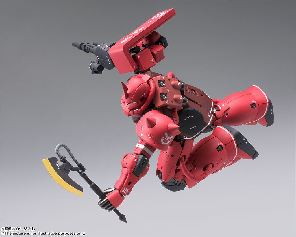 Gundam Fix Figuration Metal Composite MS-06S Zaku II Principality of ZEON Char Aznable's Mobile Suits