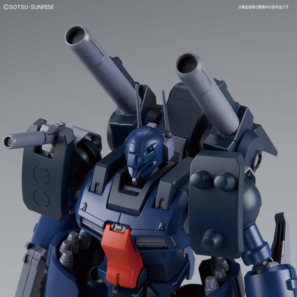 RE/100 Guncannon Detector (EFF Color)