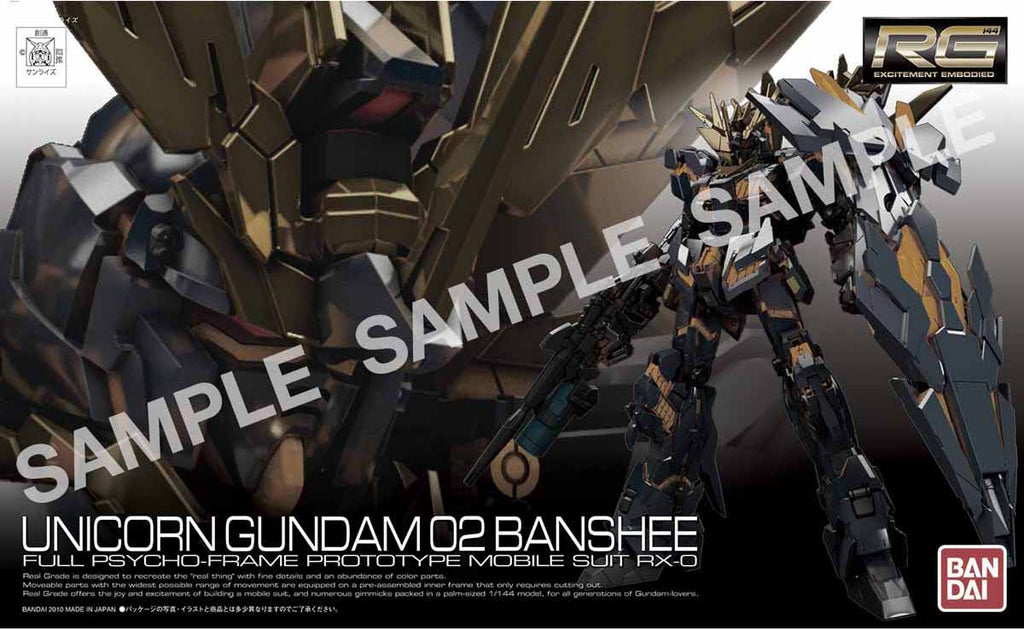 RG RX-0 [N] Unicorn Gundam 02 Banshee Norn [Premium 'Unicorn Mode' Box]