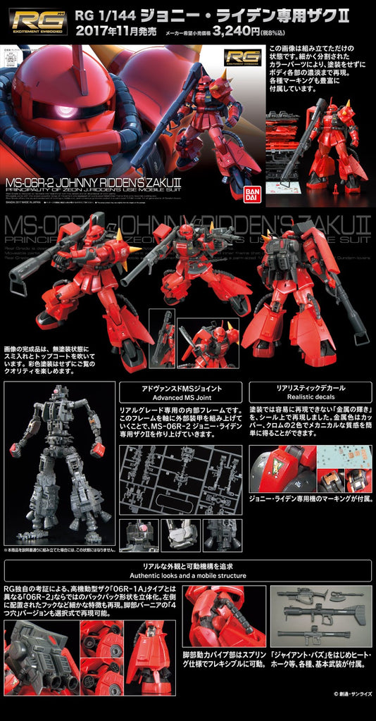 RG MS-06R-2 Johnny Ridden's Zaku II