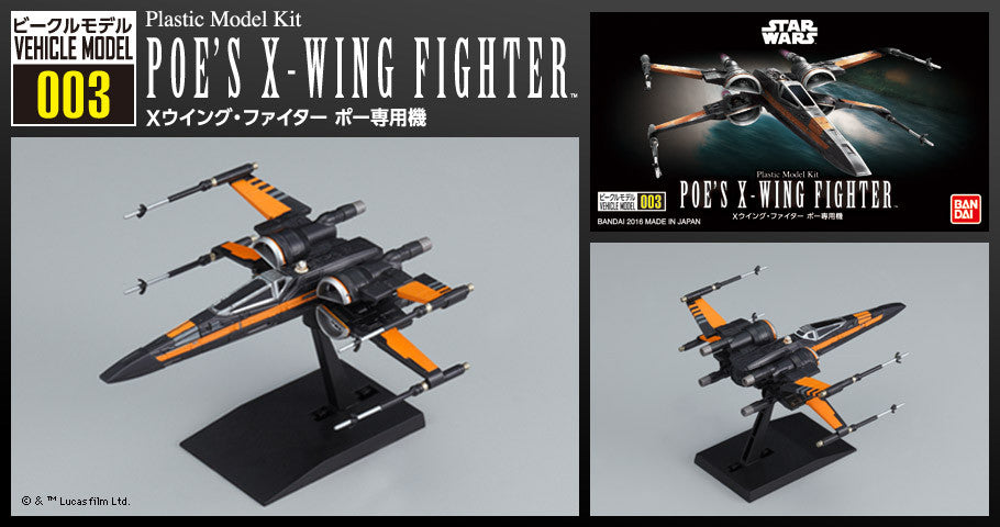 003 Poe's X-Wing Starfighter