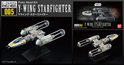 005 Y-Wing Starfighter