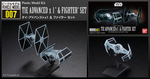 007 TIE Advanced x1 & Fighter Set