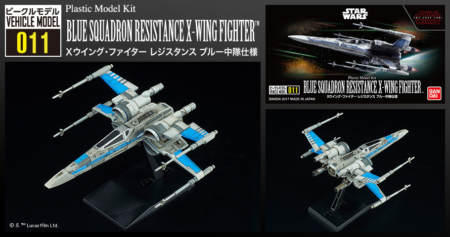 011 Blue Squadron Resistance X-Wing Fighter