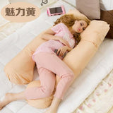 Maternity U Shaped Pillows - Bubs Factory