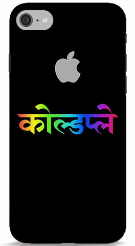 Coldplay iPhone 6/6S Apple Cut