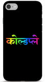 Coldplay iPhone 7 Apple Cut