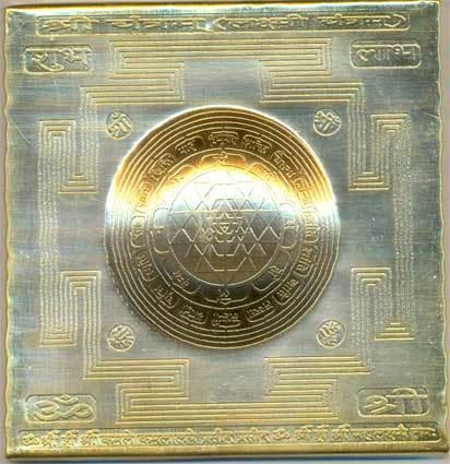 The Goddess: Sri Yantra