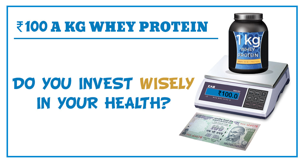 Rs. 100 / KG PROTEIN SUPPLEMENT