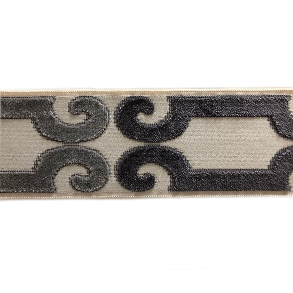 Charcoal Velvet Hollywood Regency Trim