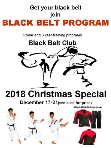 2018 Christmas Special Black Belt Program 2 Year
