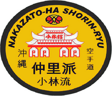 Nakazato-Ha Patch