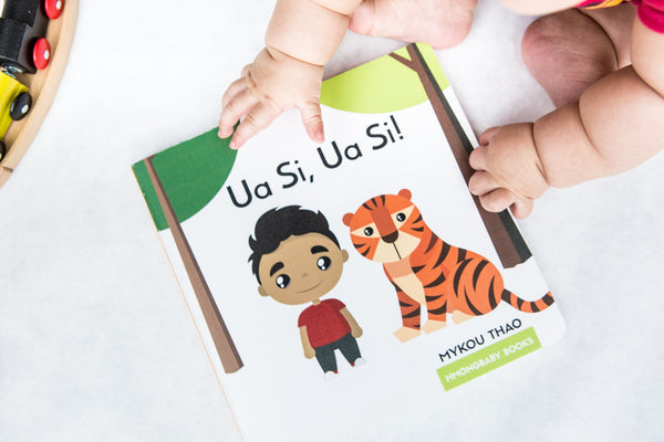 Ua Si, Ua Si! Hmong Children's Board Book