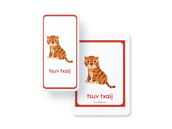 Digital Animal Flashcards