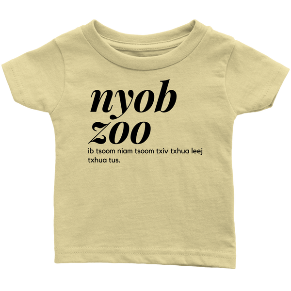 Nyob Zoo Text Infant T