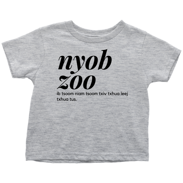 Nyob Zoo Text Toddler T