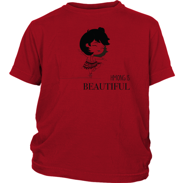 Hmong Is Beautiful Kid's T