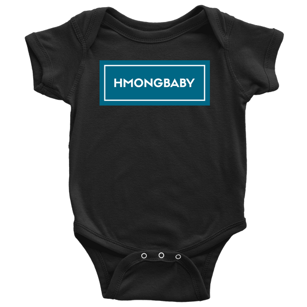 Hmong Baby Turquoise Tag Onesie