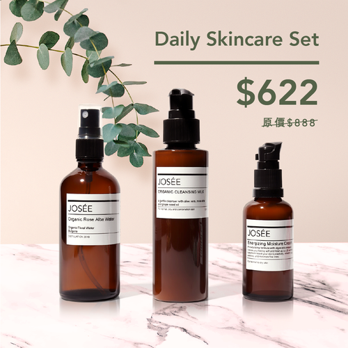 Daily Skincare Set - JOSÉE Organic Beauty & Perfume