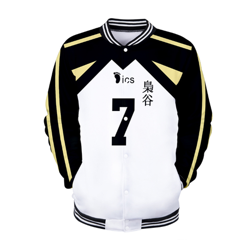 Haikyuu!! Anime Jacket/Coat - N