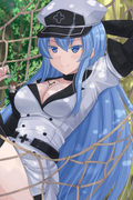 Akame ga Kill! Esdeath Anime Cosplay Wig